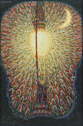 Street Light, Giacomo Balla, 1909.